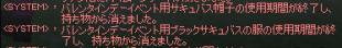 ・゚・(つД`)・゚・ ウワァァァン