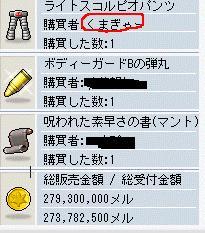 20070207002413.jpg