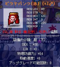 20070207002602.jpg