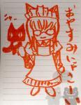 wasabi001.jpg