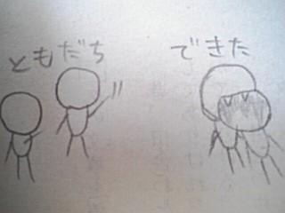 rakugaki3.jpg