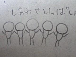 rakugaki4.jpg