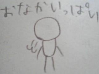 rakugaki5.jpg