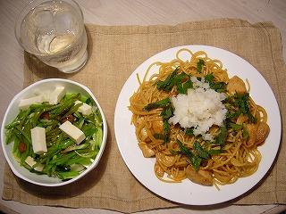 supagetti