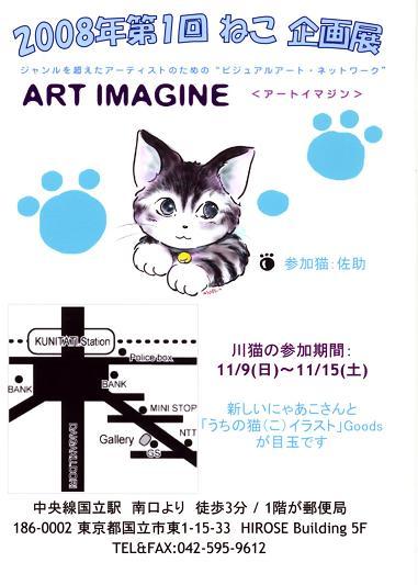 国立猫展013