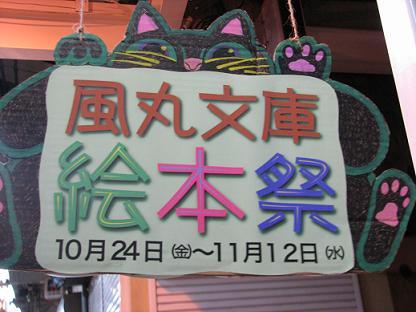猫の宴 003