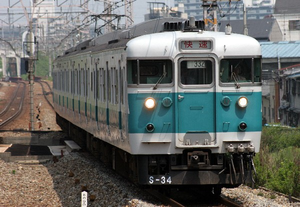 113hanwa-color-tsukamoto_forGD.jpg