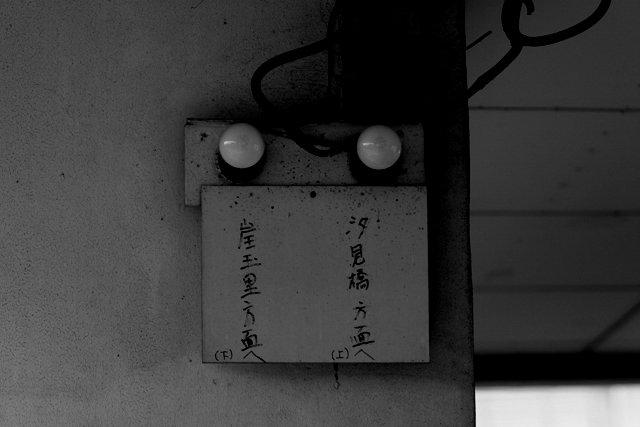 IMG_7500-11.jpg