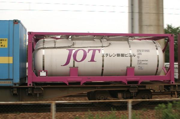JOT-kamotsu_forGD.jpg