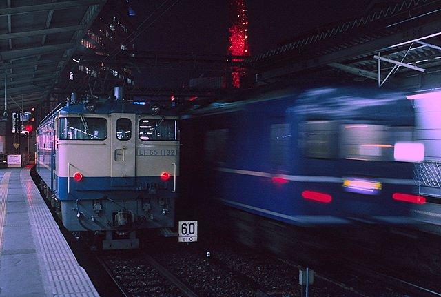 ginga2-2001.jpg