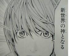 SHINREIは新世界の神となる!