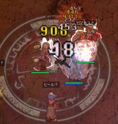 ハティベベin蟻地獄