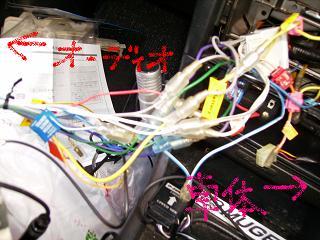 オーディオ配線その2
