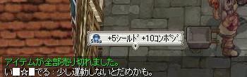 (・ω・ )モニュ?
