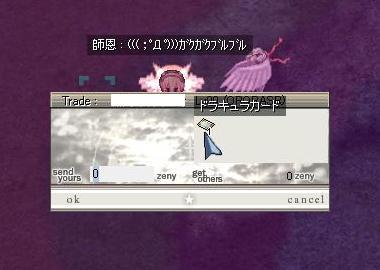 ドラ名刺ゲットヾ(゚∀。)ノ