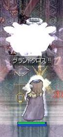 潰れ天使96