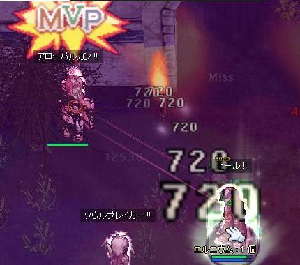 MVPラッシュ-DOP(・∀・)