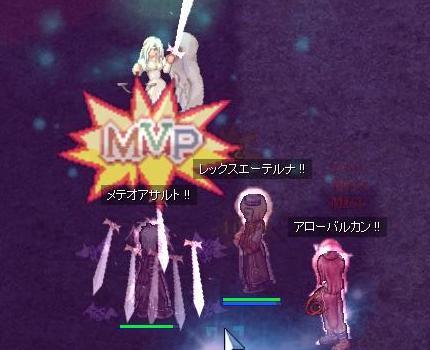 MVPラッシュ-ドラキュラ2回目(・∀・)
