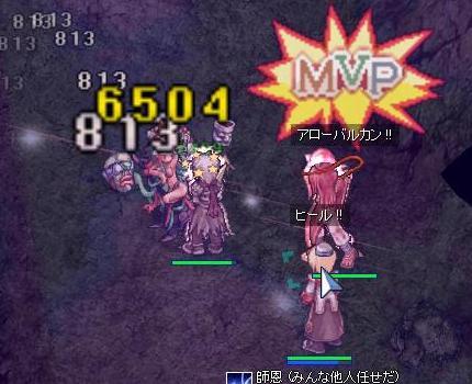 MVPラッシュ-タオグンガ(・∀・)