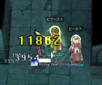 ピアース!!…(・ω・ )モニュ?