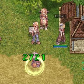2721ヒール達成(;^ω^)