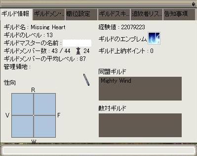 接続人数24人ヽ(´ー`)ノ