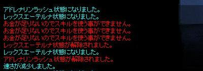 ・・・(´・ω・`)