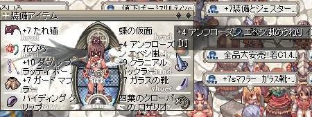 アンフロ風鎧完成(*´ω`)