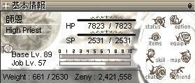 Base89_HP&SP