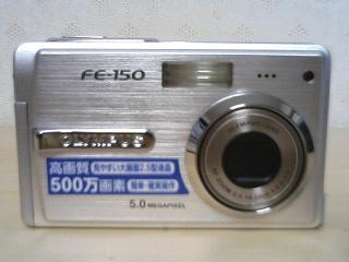 TS330001.jpg