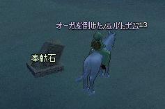 20060630231737.jpg