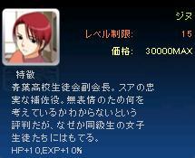 20060709225100.jpg