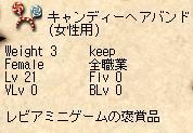 20060826121120.jpg