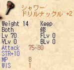 20061115131029.jpg