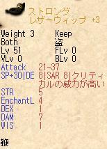 20061120234611.jpg