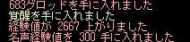 20061206185744.jpg