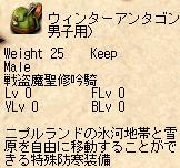 20061222194429.jpg