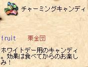 20070324000136.jpg