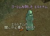 20070331002312.jpg