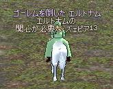 20070331002332.jpg