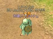 20070415131540.jpg