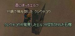 20070430231502.jpg