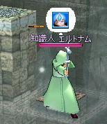 20070503181649.jpg