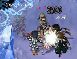 20070517160050.jpg