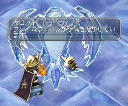 20070625025011.jpg