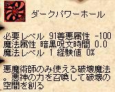 20070629181448.jpg