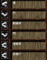 20071207224654.jpg