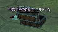 20071224003220.jpg
