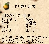 20080625213249.jpg