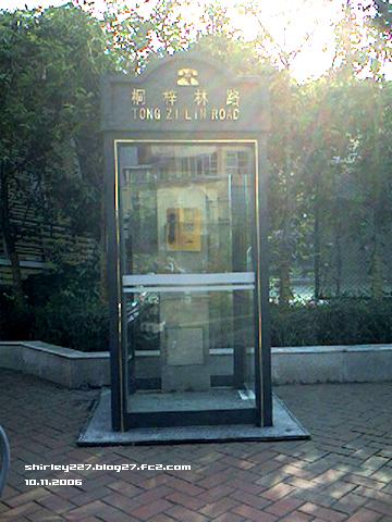 20061111003232.jpg